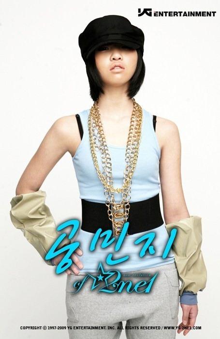 2NE1 - Minzi 2