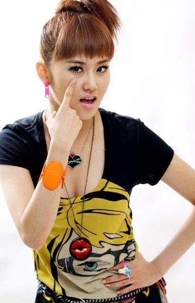4minute - Ga Yoon