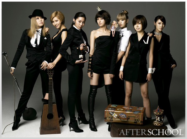 After school the 4th generation